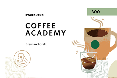 Starbucks Coffee Academy 300: Brew and Craft CA300BC